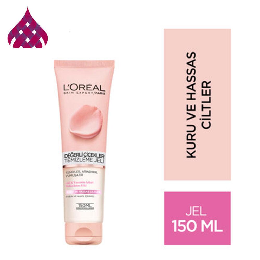 ژل شستشوی صورت لورال مناسب پوست خشک و حساس لورال حجم ۱۵۰ میل